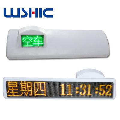 LED显示屏出租车LED顶灯屏双面顶灯屏P7.62