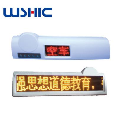 LED显示屏出租车LED顶灯屏双面顶灯屏P61