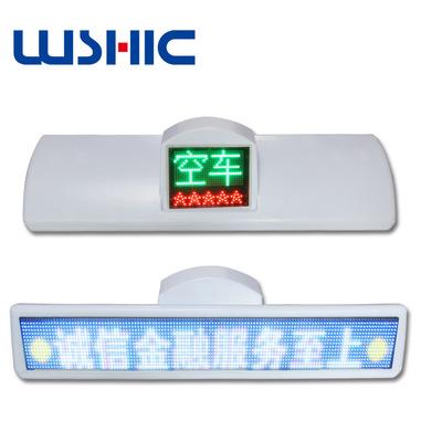 LED车载显示屏出租车LED双面顶灯屏前屏四字后屏8字2